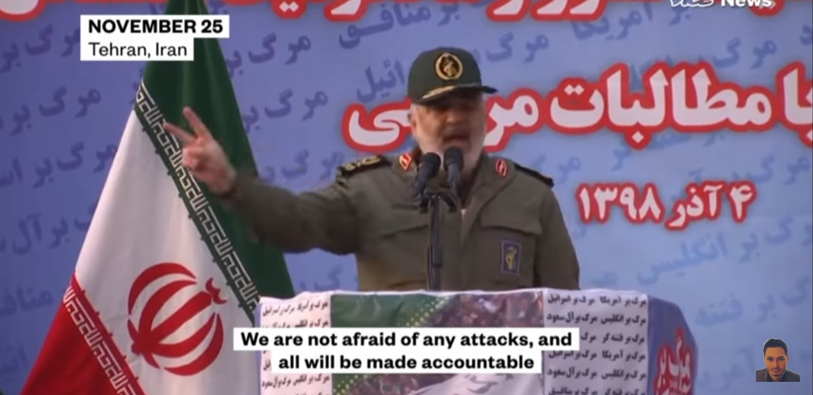 Fighting the Islamo fascists on-line  since 2003