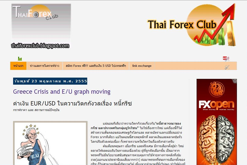Trading forex in thailand