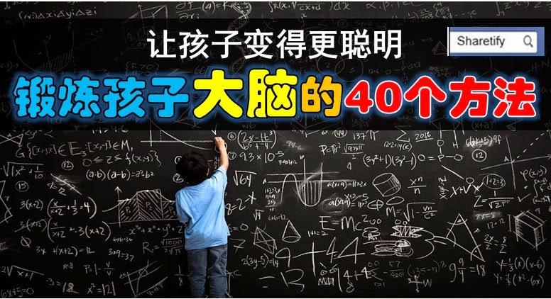 http://www.sharetify.com/2014/11/40_25.html