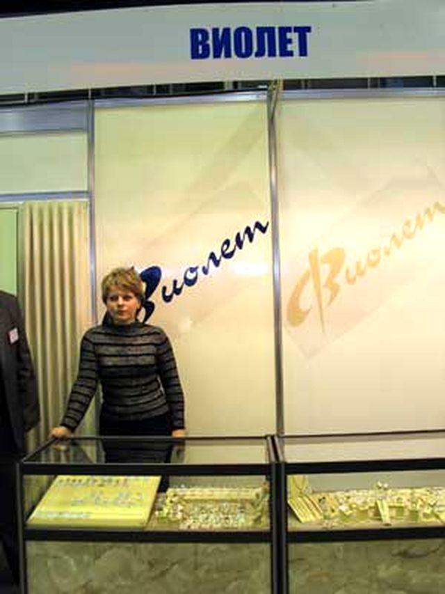 Ювелирное предприятие в Севастополе