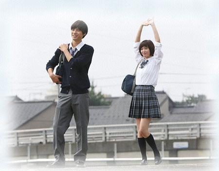 J-Drama Koinaka 2015
