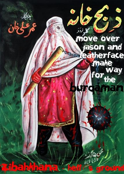 Pelis que habeis visto ultimamente - Página 6 Zibahkhana-poster