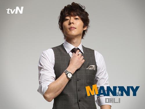 via: tvN