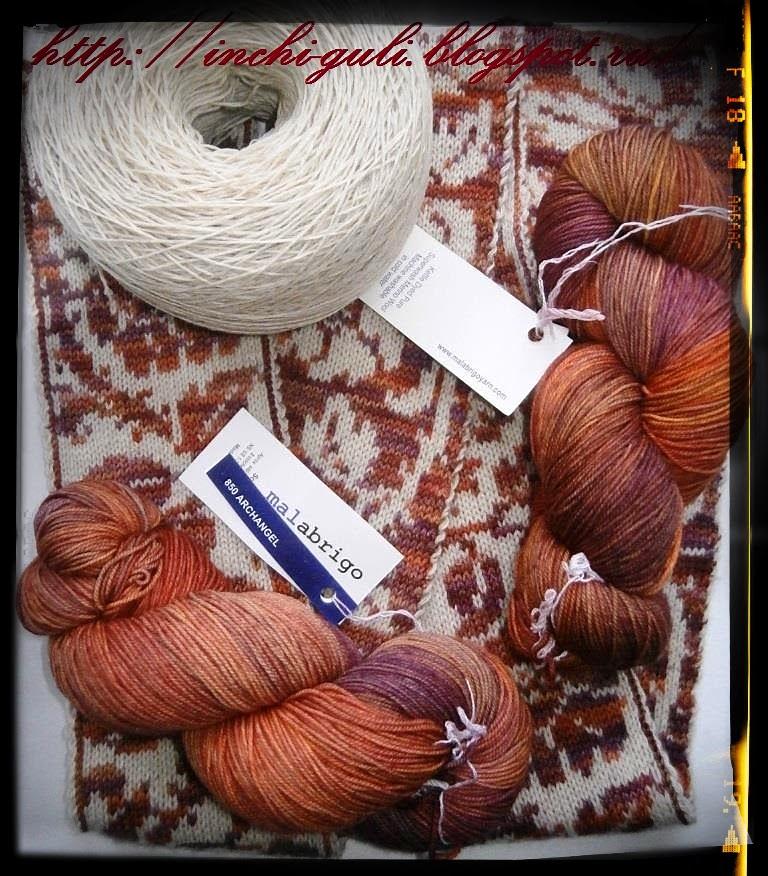 Ажурный шарф 36