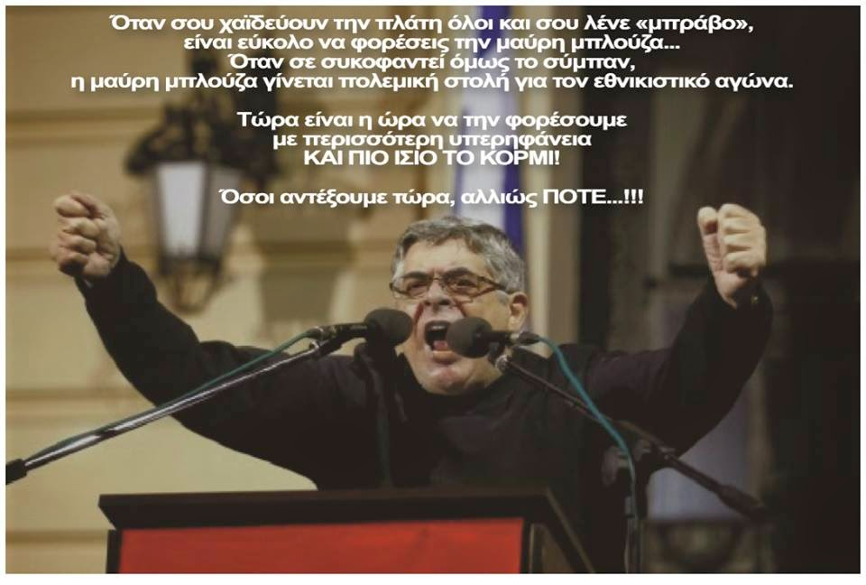 Ν.Γ. Μιχαλολιάκος: Το βράδυ της 25ης Ιανουαρίου θα είμαστε νικητές! ΒΙΝΤΕΟ