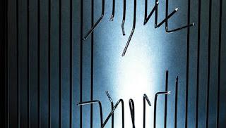 Polisi kini masih menyelidiki faktor penyebab kaburnya ke 4 tahanan pasca persidangan