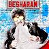 Tere Mohalle Karaoke - Besharam Karaoke