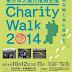 被災地を歩こう!Charity Walk 2014開催のお知らせ(名取市、仙台市、多賀城市、塩竈市)