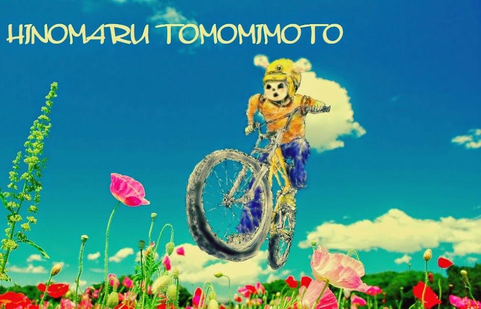 HINOMARU TOMOMIMOTO