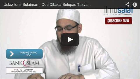 Ustaz Idris Sulaiman – Doa Dibaca Selepas Tasyahhud, Zikir Pula Dibaca Selepas Salam