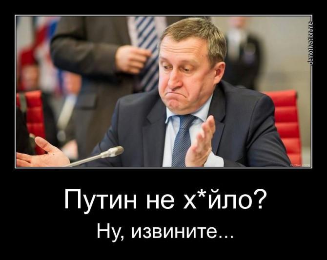 Обмен Савченко не имеет отношения к Минским соглашениям, - Путин - Цензор.НЕТ 2200
