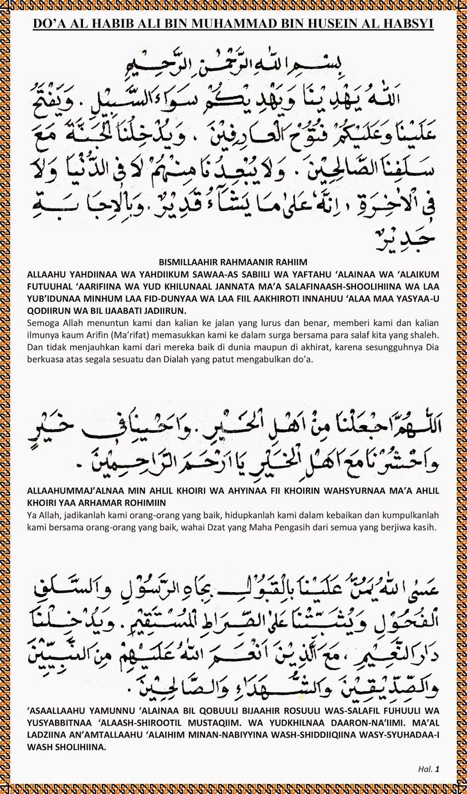 Doa Al Habib Ali Bin Muhammad Bin Husein Al Habsyi 2 Majelis Ta