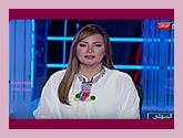 - - برنامج يوم بيوم مع ريهام السهلى حلقة يوم الإثنين 22-8-2016