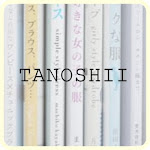 TANOSHII Blog
