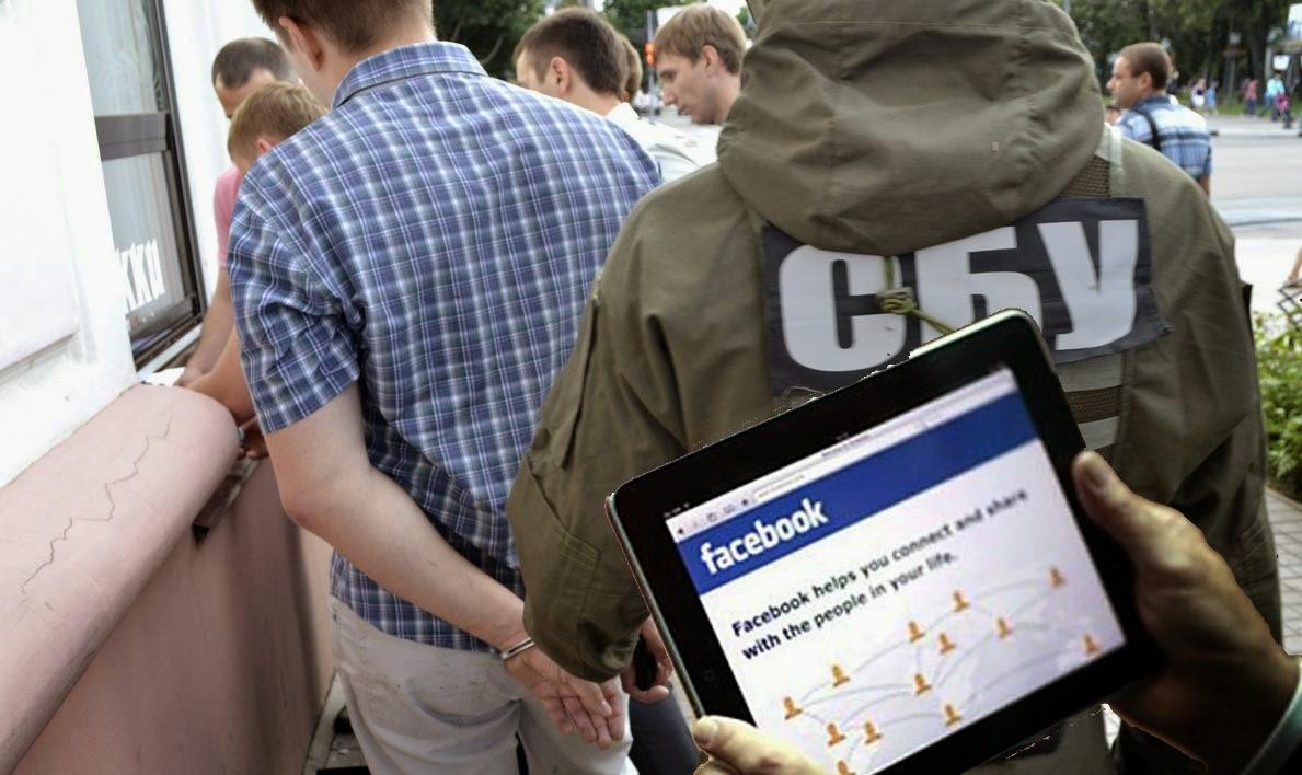 Affrontements en Ukraine : Ce qui est caché par les médias et les partis politiques pro-européens - Page 3 Fb-sbu