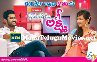 Sharwanand in Prematho Mee Lakshmi -7th July