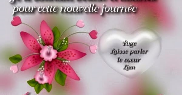 Super Message Bonjour mes amis mes amours | Poème d'amour SMS romantique WQ15