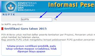 informasi cara cek lokasi dan jadwal UKG 2015