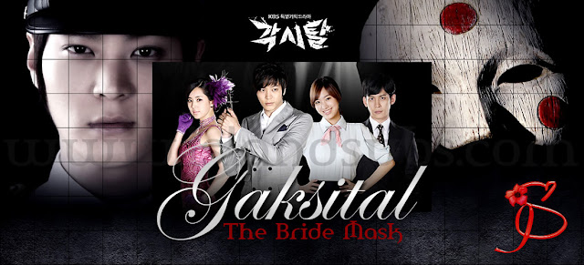 Subtitle Indonesia Bridal Mask