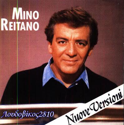 MINO REITANO Nouve versioni