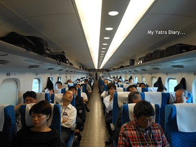 The inside of the Shinkansen Bullet train to Kyoto, Japan