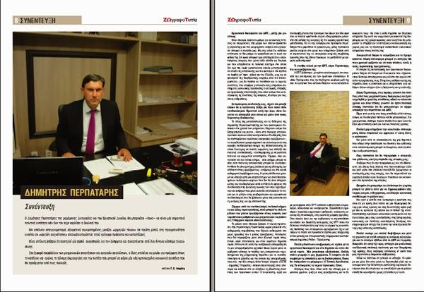http://www.filetech.gr/perpataris/zografotypia.pdf