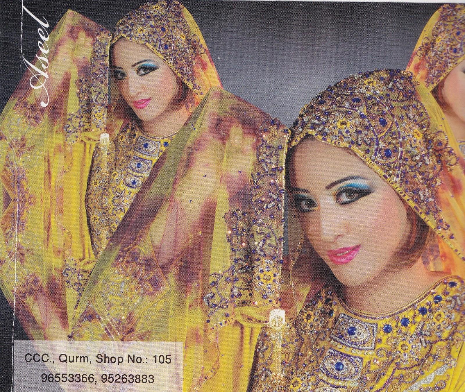 Simple How To Live Like An Omani Princess Omani Women39s Traditional Dress