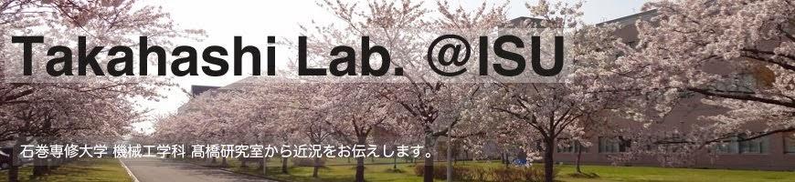 Takahashi Lab. @ISU
