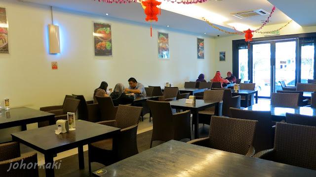 Awana-Asian-Kitchen-Johor
