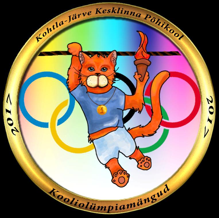 8 июня - IV Школьные Олимпийские Игры