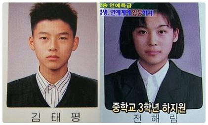Ha Ji Won And Hyun Bin 2013 cordianyzone: Hyun Bin...