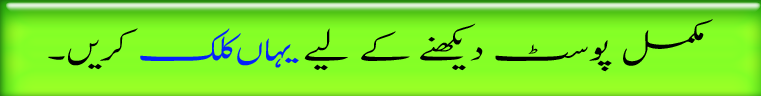 http://newtoyotacarspk.blogspot.com/2015/02/now-enjoy-your-wifi-network-in-urdu.html