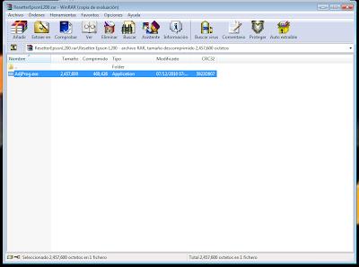 изображение Файл Adjprogram.exe