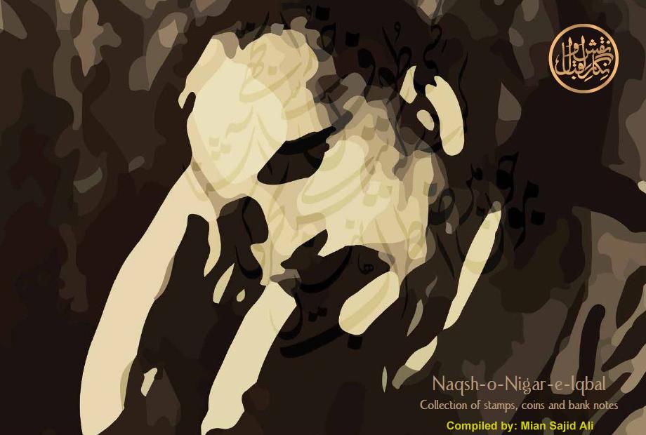 Naqsh-o-Nigar-e-Iqbal