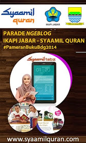 Lomba Blog Syamil Quran