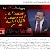 Altaf Hussain Resign the MQM