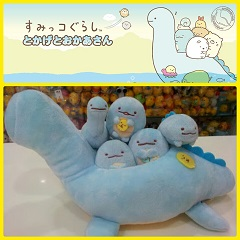 2016 Sumikko Gurashi Tokage Theme Collection