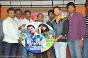 Oh My Love Audio Release function photos stills gallery-thumbnail-2