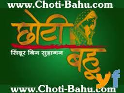 Choti Bahu