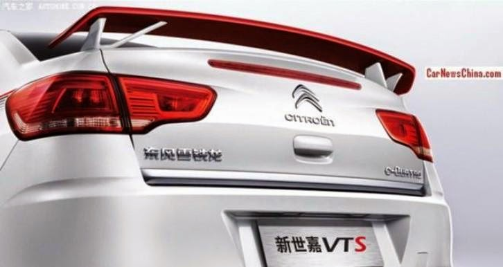 The Citroen unveiled the New c-Quatre VTS in China 2015