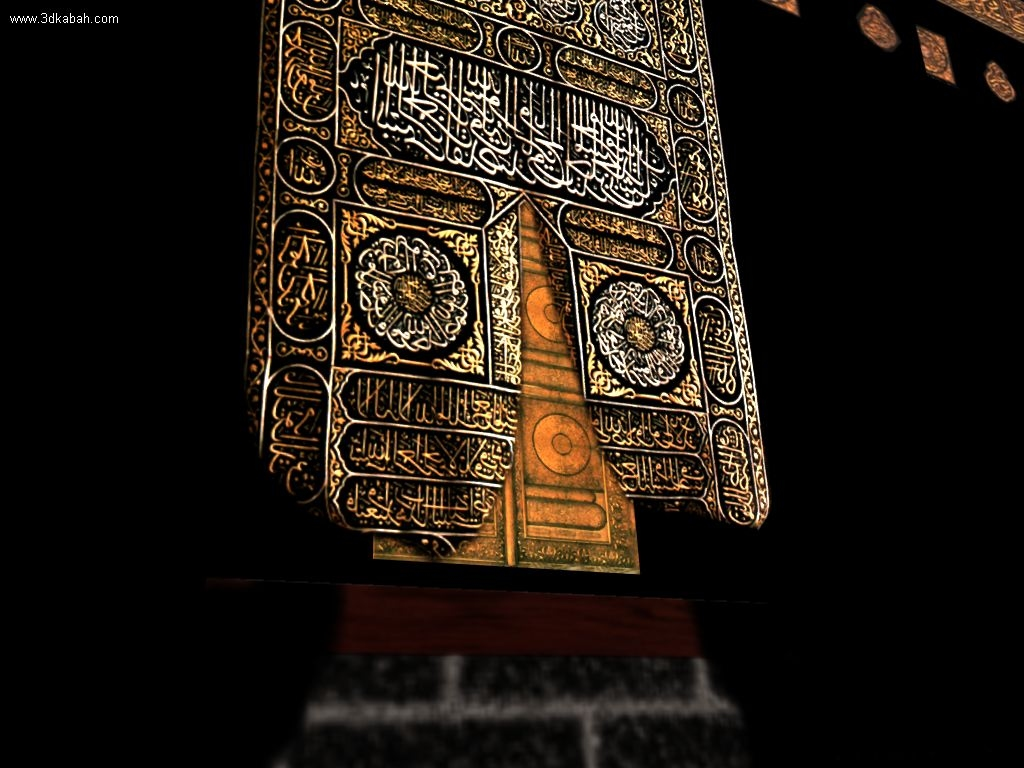 Wallpaper iphone islamic - Makka Wallpaper