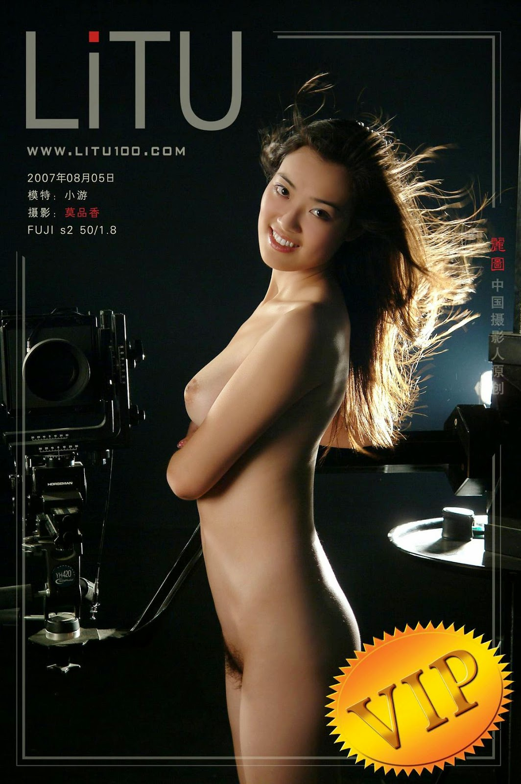 Chinese Nude Model Siao You  [Litu100]  | 18+ gallery photos