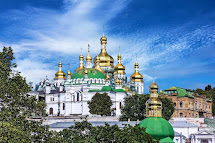 Kijów - sierpień 2017