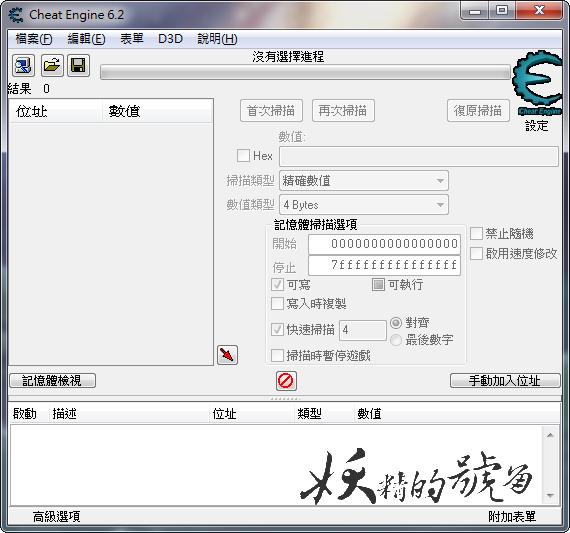 2013 09 10 193052 - [CE] CS1.6 改無限金錢圖文教學