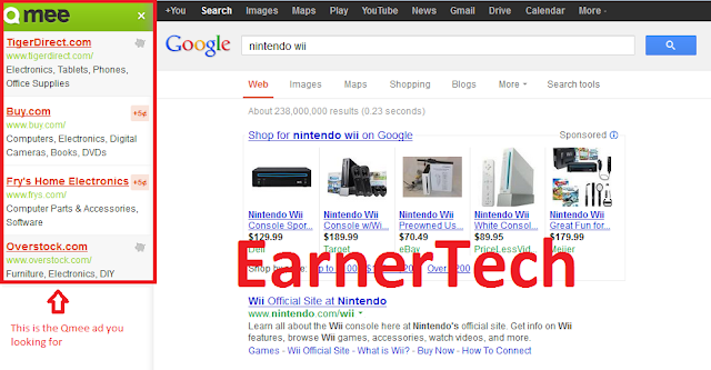 اربح Google Bing Ebay Amazon qmee review pic 1.png