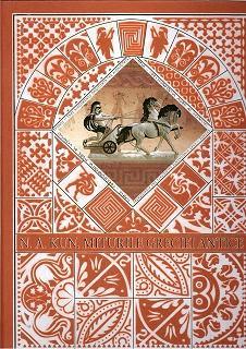 legendele si miturile greciei antice pdf