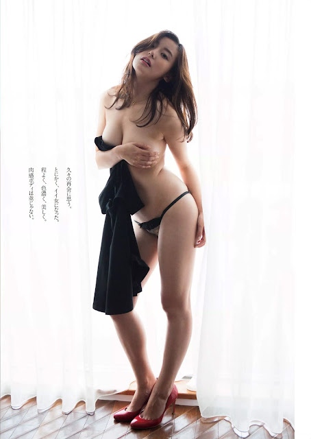 時田愛梨 Tokita Eri Weekly Playboy No 39-40 2015 Images 2