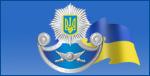 Управ. БДР України