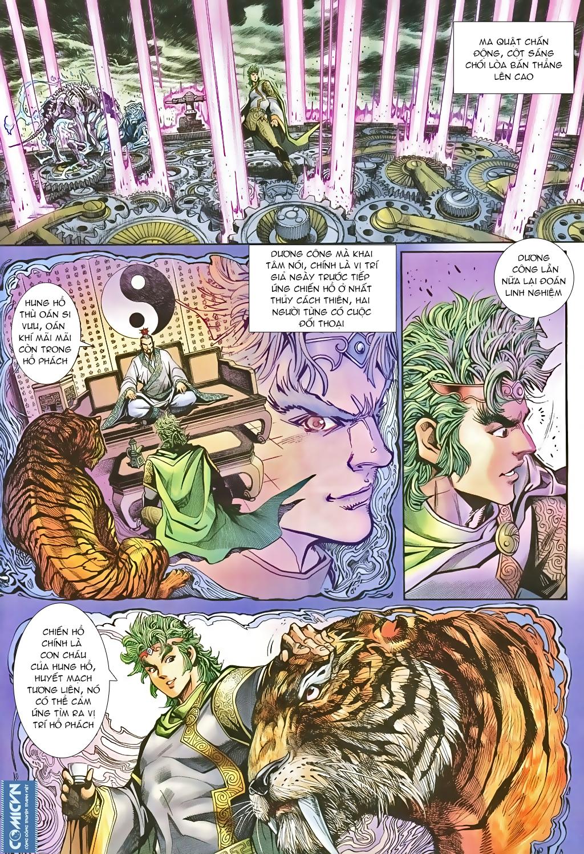 Thần binh huyền kỳ 3 - 3.5 tập 81 - 3
