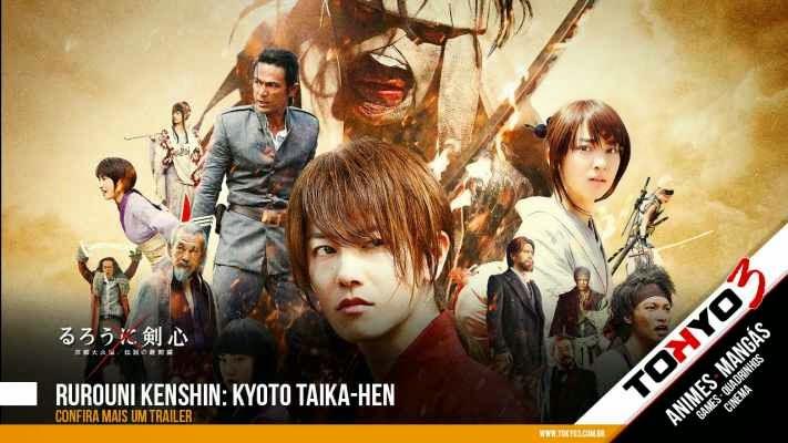 rurouni kenshin 1 full movie sub indonesia